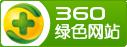 www.toberp.com拓步ERP系统360绿色网站