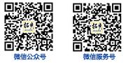 拓步ERP平台微信公众号