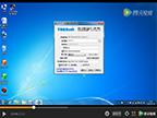 如何安装与初始化拓步ERP平台视频