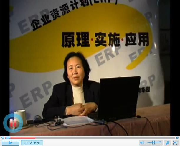 www.toberp.com拓步ERP|ERP系统|ERP软件|ERP管理系统软件|免费ERP系统|免费ERP软件|免费进销存软件|免费仓库管理软件|免费下载专业资讯网-ERP视频教材-管理咨询-ERP培训视频:京城北数控集团ERP系统建设历程与体会(第二讲)
