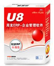 www.toberp.com拓步ERP|ERP系统|ERP软件|ERP管理系统软件|免费ERP系统|免费ERP软件|免费进销存软件|免费仓库管理软件|免费下载专业资讯网-关注产品-新闻动态-用友ERP-U8V10.1|破解版
