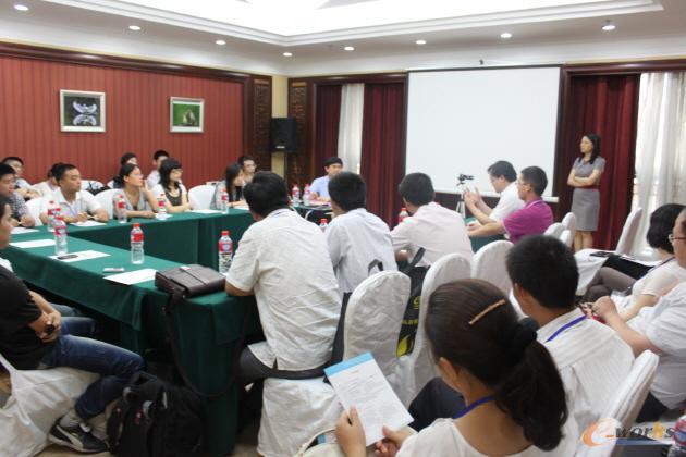 会议记实:电子电器行业企业信息化沙龙