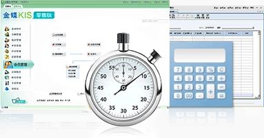 财务主管:业务单据生成凭证,成本自动核算,记账更高效