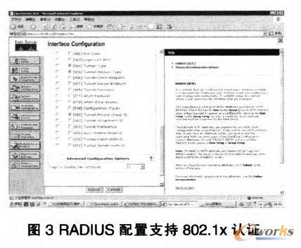 RADIUS配t支持802.1 x认证