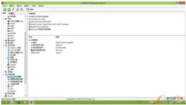 图11 ThinkPad L440搭配固态硬盘