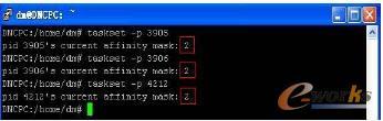 用taskset 命令查看虚拟机进程的Affinity 值