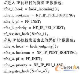 进入IP协议栈的所有IP数据包: