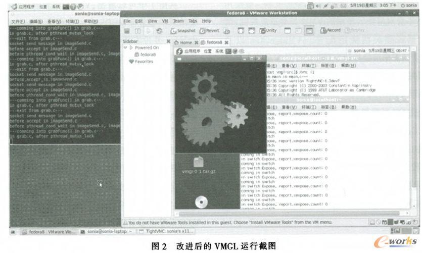 改进后的VMGL运行截图