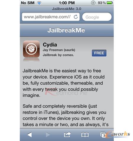 JailbreakMe 3.0访问网站即可越狱