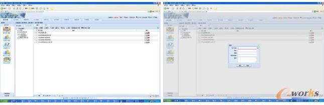 桌面安全系统在信息化中的应用图片