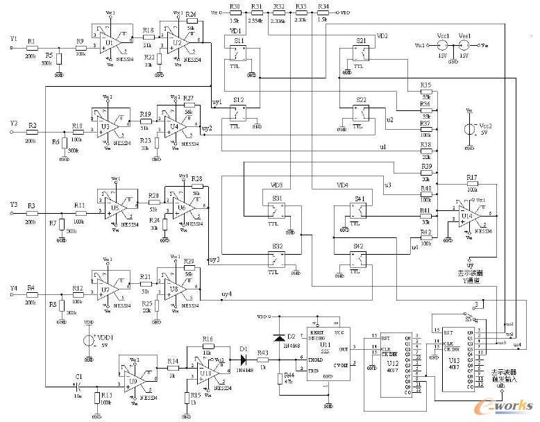 四踪示波器转换系统原理