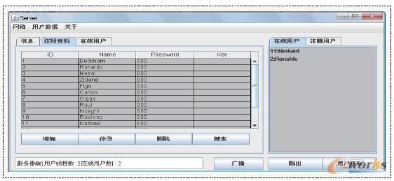 图6 独立服务器端管理界面展示