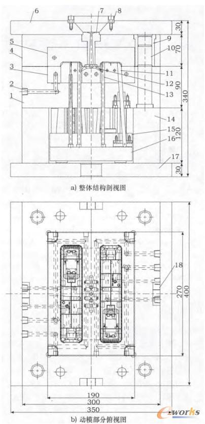 遥控器后壳模具总体结构示意图