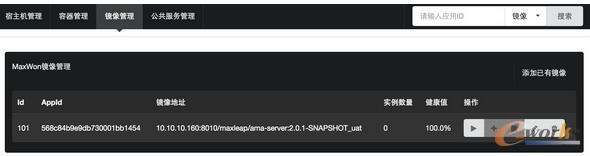 Hydra作为MaxWon的API网关