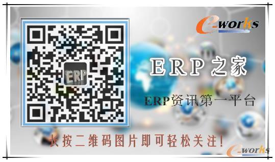 【云ERP系统让中小企业受益】传统的ERP解决方案往往价格昂贵以至于中小企业难以承受,而云计算所提供的ERP解决方案却恰恰实现了既省钱又具备完善功能的双重目标,提升生产力,更快速的成长,更高的投资回报率。