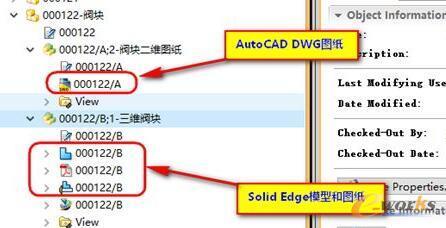 在TC胖客户端中如何查看DWG图纸
