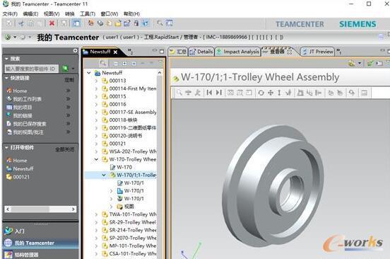 如何使用TC查看器查看本地的CAD文件
