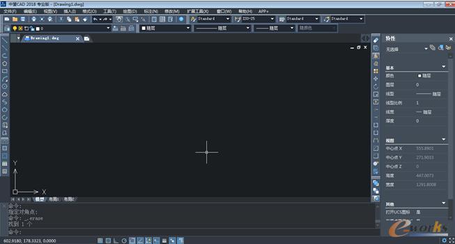 中望CAD2018:更多实用功能大幅提升用户设计体验